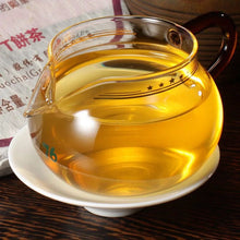 "Load image into Gallery viewer, 2013 XiaGuan ""Zhen Qing Hao"" (True Love) 357g Puerh Sheng Cha Raw Tea"