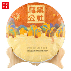 "2019 XiaGuan ""Ma Hei Gong She"" (Mahei Commune) Old Tree 357g Cake Puerh Raw Tea Sheng Cha - King Tea Mall"