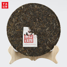"Load image into Gallery viewer, 2018 XiaGuan ""Tai An Tie Bing"" Cake 357g Puerh Raw Tea Sheng Cha - King Tea Mall"