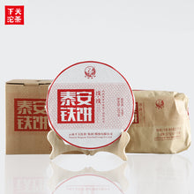 "Load image into Gallery viewer, 2018 XiaGuan ""Tai An Tie Bing"" Cake 357g Puerh Raw Tea Sheng Cha"