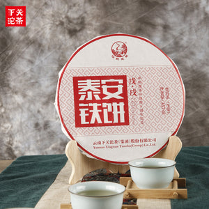 "2018 XiaGuan ""Tai An Tie Bing"" Cake 357g Puerh Raw Tea Sheng Cha - King Tea Mall"