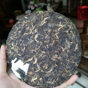 "2007 LiMing ""Zao Chun Yin Hao"" (Early Spring Silver Hairs) 701 Batch 200g Cake Puerh Raw Tea Sheng Cha"