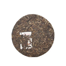 "Load image into Gallery viewer, 2014 XiaGuan ""Da Shu Yuan Cha"" (Big Tree Round Cake) 357g Puerh Sheng Cha Raw Tea - King Tea Mall"