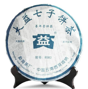 "2006 DaYi ""8582"" Cake 357g Puerh Sheng Cha Raw Tea (Batch 602/603)"