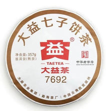 "Load image into Gallery viewer, 2018 DaYi ""7692"" Cake 357g Puerh Shou Cha Ripe Tea - King Tea Mall"
