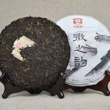 "Load image into Gallery viewer, 2016 DaYi ""Hui Zhi Yun"" (Rhythm of Huizhou) Cake 357g Puerh Shou Cha Ripe Tea - King Tea Mall"