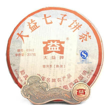 "Load image into Gallery viewer, 2007 DaYi ""0562"" Cake 357g Puerh Shou Cha Ripe Tea - King Tea Mall"