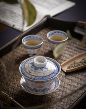 "Load image into Gallery viewer, Jingdezhen ""Qing Hua Ci"" (Blue & White Porcelain) Tea Cup 35 CC, Gaiwan 140 CC /175 CC, KTM000"