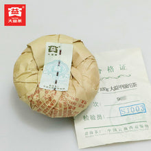 "Load image into Gallery viewer, 2009 DaYi ""Jia Ji"" (1st Grade) Tuo 100g Puerh Sheng Cha Raw Tea (Batch 902) - King Tea Mall"
