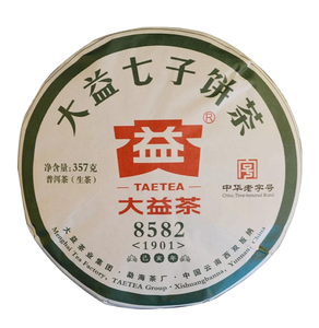"2019 DaYi ""8582"" Cake 357g Puerh Sheng Cha Raw Tea - King Tea Mall"