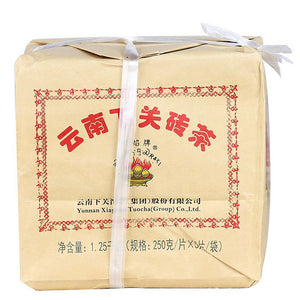 "2019 XiaGuan ""Bian Xiao Zhuan"" Brick 250g*5= 1250g Puerh Raw Tea Sheng Cha - King Tea Mall"