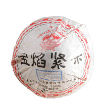 "Load image into Gallery viewer, 2012 XiaGuan ""Bao Yan Jin Cha"" (Fire Tight Tuo ) 250g Puerh Shou Cha Ripe Tea - King Tea Mall"