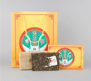 "2016 XiaGuan ""Da Bai Cai"" (Big Cabbage) Brick 250g Puerh Raw Tea Sheng Cha - King Tea Mall"