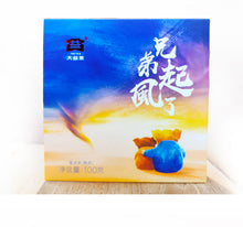 "Load image into Gallery viewer, 2019 DaYi ""Xiong Di - Qi Feng La"" (Wind Coming, Bro) Cake 100g Puerh Shou Cha Ripe Tea - King Tea Mall"