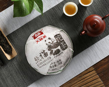 "Load image into Gallery viewer, 2012 DaYi ""Xiong Mao"" (Panda) Tuo 100g Puerh Sheng Cha Raw Tea"