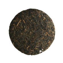 "Load image into Gallery viewer, 2019 DaYi ""Xiong Di - Qi Feng La"" (Wind Coming, Bro) Cake 100g Puerh Shou Cha Ripe Tea"