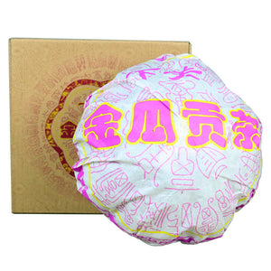 "2014 XiaGuan ""Jin Gua"" (Golden Melon) Tuo 1000g Puerh Sheng Cha Raw Tea - King Tea Mall"
