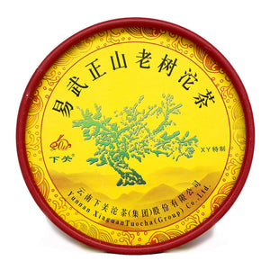 "2011 XiaGuan ""Yi Wu Lao Shu"" (Yiwu Old Tree) Tuo 100g Puerh Sheng Cha Raw Tea - King Tea Mall"