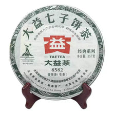 "Load image into Gallery viewer, 2010 DaYi ""8582"" Cake 357g Puerh Sheng Cha Raw Tea (Batch 002) - King Tea Mall"