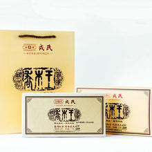 "Load image into Gallery viewer, 2020 MengKu RongShi ""Qiao Mu Wang"" (Arbor King) Brick 1000g Puerh Raw Tea Sheng Cha"