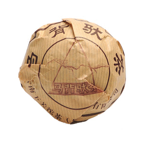 "2007 XiaGuan ""Ma Bei"" (Horse Back) 250g*5pcs Puerh Sheng Cha Raw Tea - King Tea Mall"
