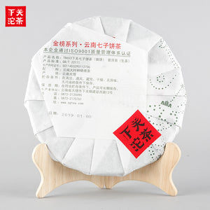"2019 XiaGuan ""Jing Bang T8653"" (Golden List) Cake 357g Puerh Raw Tea Sheng Cha"