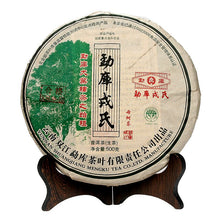 "Load image into Gallery viewer, 2012 MengKu RongShi ""Mu Shu Cha"" (Mother Tree) Cake 500g Puerh Raw Tea Sheng Cha - King Tea Mall"