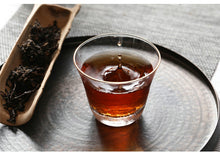 "Load image into Gallery viewer, 2018 DaYi ""Yi Yuan Su"" ( Original Beneficial Factors) Cake 357g Puerh Shou Cha Ripe Tea"