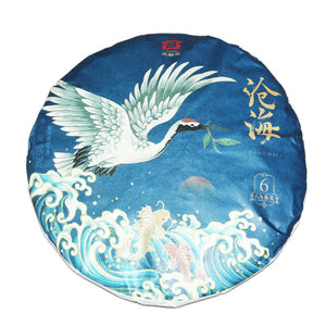 "2019 DaYi ""Cang Hai"" (the Blue Ocean) Cake 357g Puerh Sheng Cha Raw Tea - King Tea Mall"