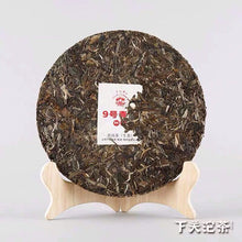 "Load image into Gallery viewer, 2018 XiaGuan ""No.9 Qing Bing"" (9th Green Cake) 357g Puerh Raw Tea Sheng Cha - King Tea Mall"