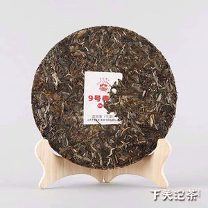 "2018 XiaGuan ""No.9 Qing Bing"" (9th Green Cake) 357g Puerh Raw Tea Sheng Cha - King Tea Mall"