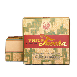 "2019 XiaGuan ""Xiao Fa Tuo"" Boxed 250g Puerh Ripe Tea Shou Cha - King Tea Mall"