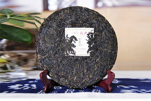 "2016 MengKu RongShi ""Da Xue Shan"" (Big Snow Mountain) 500g Puerh Raw Tea Sheng Cha"
