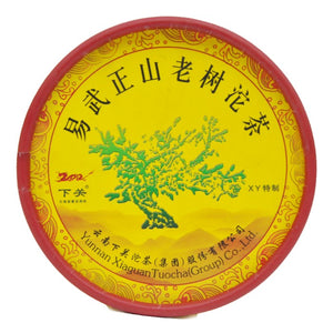 "2012 XiaGuan ""Yi Wu Zheng Shan"" (Yiwu Right Mountain) Tuo 100g Puerh Sheng Cha Raw Tea"