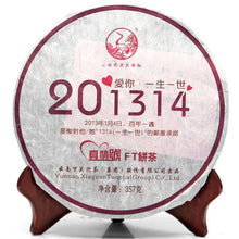 "Load image into Gallery viewer, 2013 XiaGuan ""Zhen Qing Hao"" (True Love) 357g Puerh Sheng Cha Raw Tea - King Tea Mall"