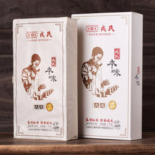 "Load image into Gallery viewer, 2020 MengKu RongShi ""Ben Wei Da Cheng"" (Original Flavor Great Achievement) Brick 1000g Puerh Raw Tea Sheng Cha"