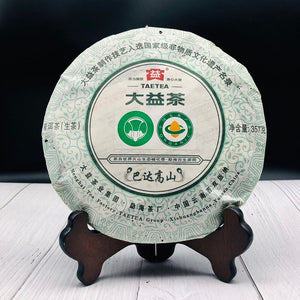 "2011 DaYi ""Ba Da Gao Shan"" (Bada High Mountain) Cake 357g Puerh Sheng Cha Raw Tea - King Tea Mall"