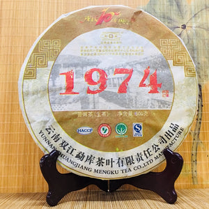 "2009 MengKu RongShi ""1974"" Cake 500g Puerh Raw Tea Sheng Cha - King Tea Mall"