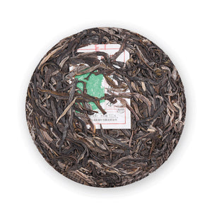 "2020 MengKu RongShi ""Mu Shu Cha"" (Mother Tree) Cake 100g / 500g Puerh Raw Tea Sheng Cha"