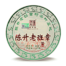 "Load image into Gallery viewer, 2019 ChenShengHao ""Lao Ban Zhang"" (Laoanzhang) Cake 357g Puerh Raw Tea Sheng Cha - King Tea Mall"