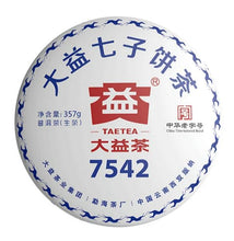 "Load image into Gallery viewer, 2018 DaYi ""7542"" Cake 357g Puerh Sheng Cha Raw Tea"