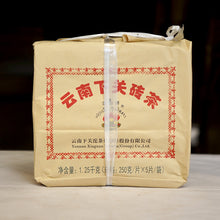 "Load image into Gallery viewer, 2017 XiaGuan "" Bian Xiao Zhuan"" Brick 250g*5=1250g Puerh Raw Tea Sheng Cha"