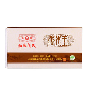 "2012 MengKu RongShi ""Qiao Mu Wang"" (Arbor King) Brick 1000g Puerh Raw Tea Sheng Cha - King Tea Mall"