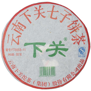 "2011 XiaGuan ""FT8653-11"" Cake 357g Puerh Raw Tea Sheng Cha"