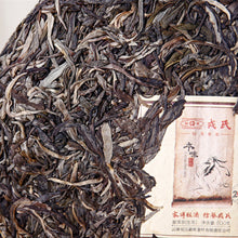 "Load image into Gallery viewer, 2017 MengKu RongShi ""Ben Wei Da Cheng"" (Original Flavor Great Achievement) Cake 500g Puerh Raw Tea Sheng Cha - King Tea Mall"