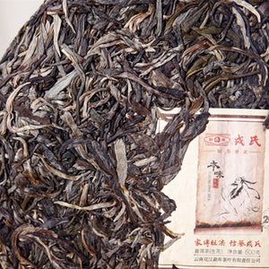 "2017 MengKu RongShi ""Ben Wei Da Cheng"" (Original Flavor Great Achievement) Cake 500g Puerh Raw Tea Sheng Cha - King Tea Mall"