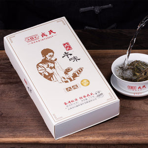 "2020 MengKu RongShi ""Ben Wei Da Cheng"" (Original Flavor Great Achievement) Brick 1000g Puerh Raw Tea Sheng Cha"