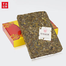 "Load image into Gallery viewer, 2014 XiaGuan ""Bao Yan Jin Cha"" Brick 250g Puerh Sheng Cha Raw Tea"