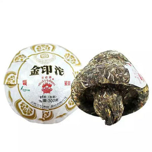 "2016 XiaGuan ""Jin Yin Tuo"" (Golden Mark) 300g Puerh Raw Tea Sheng Cha - King Tea Mall"