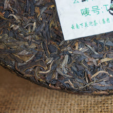"Load image into Gallery viewer, 2013 XiaGuan ""T8653"" Iron Cake 357g Puerh Sheng Cha Raw Tea - King Tea Mall"